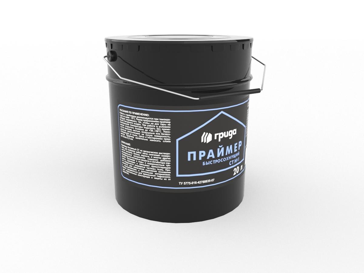 Ooo гидра битумная мастика наливной синтетический полимер